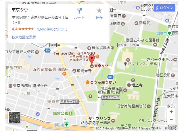 アメブロの記事にGoogleマップを貼り付けてお店やイベントやセミナー会場の案内に活用しよう