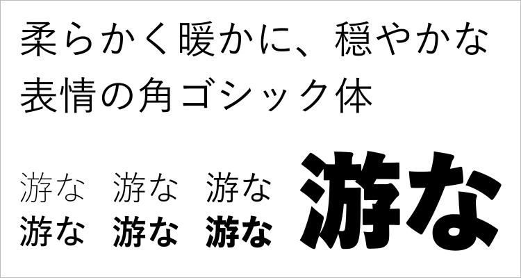 アメブロの表示フォントを「游ゴシック体」に変更するカスタマイズ方法